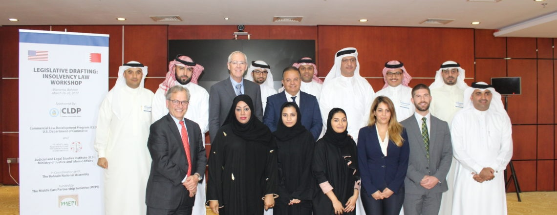 CLDP Promotes Commercial Legal Reforms in Bahrain