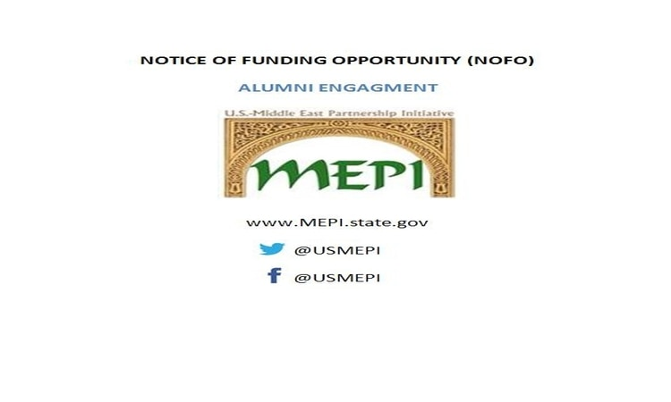 Announcement with MEPI logo of new Alumni NOFO
